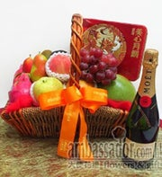 Autumn Fruit Hamper