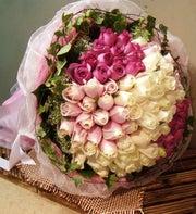 99 Loving Kisses Bouquet