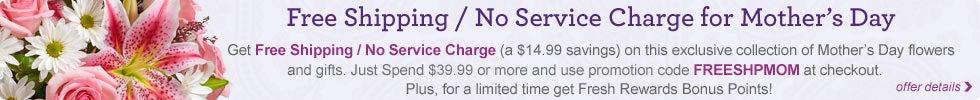 see offer details